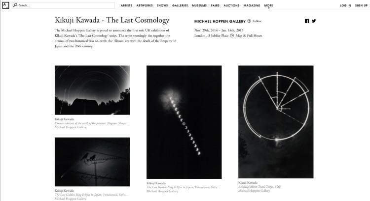 Kikuji Kawada - The Last Cosmology