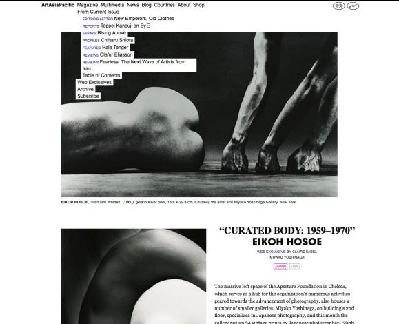 """CURATED BODY: 1959–1970"" EIKOH HOSOE"