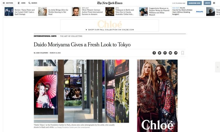 Daido Moriyama Gives a Fresh Look to Tokyo