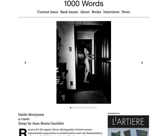 Daido Moriyama - a room
