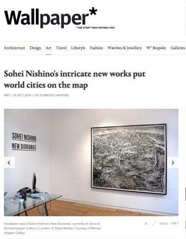 'Sohei Nishino's intricate new works put world cities on the map'