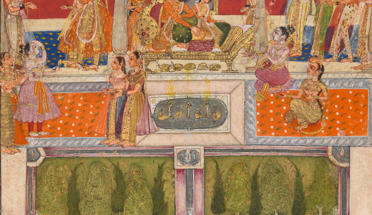"""<div class=""""title""""><em>A Mughal Prince in his Zenana</em></div><div class=""""year""""> Kota, c. 1675</div><div class=""""medium"""">Opaque pigments and gold on paper</div><div class=""""dimensions"""">Folio: 25.9 × 19.1 cm</div>"""