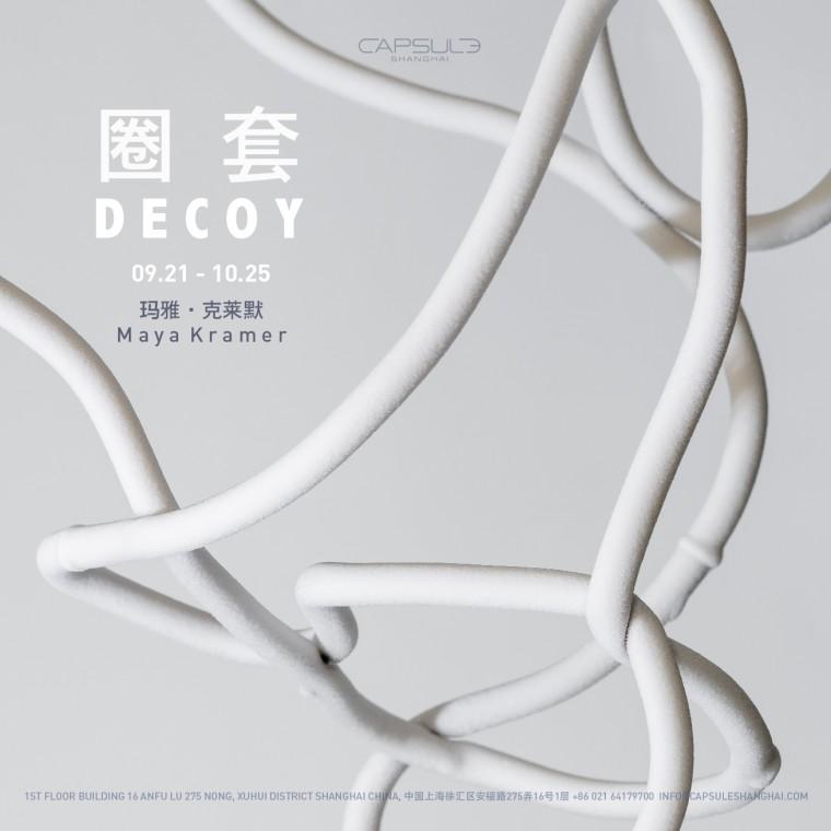 Maya Kramer: Decoy