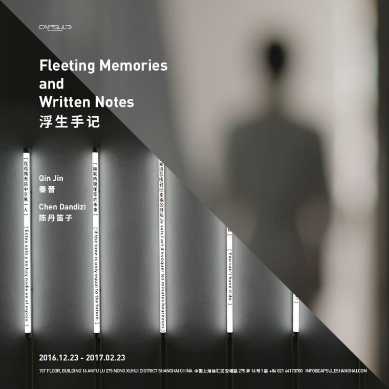 Fleeting Memories and Written Notes