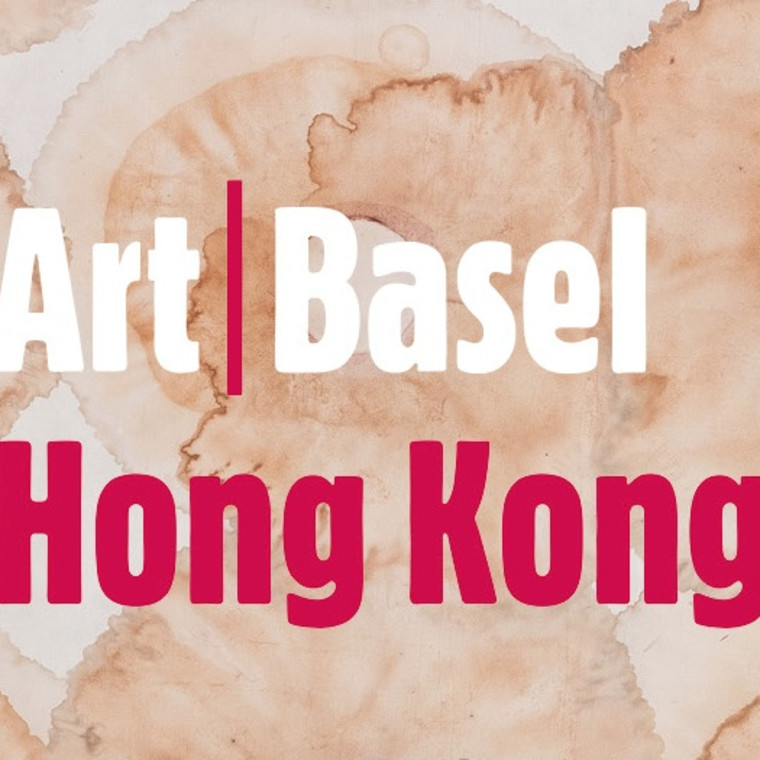2019 Art Basel Hong Kong
