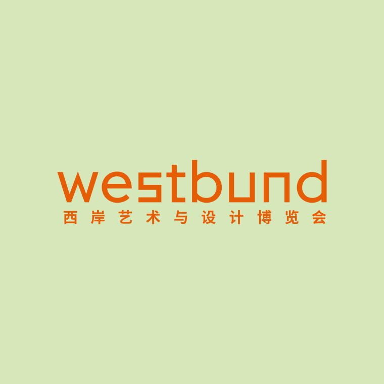 WESTBUND 2019