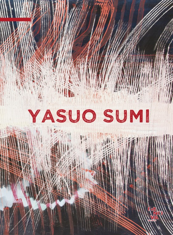 Yasuo Sumi. NOTHING BUT THE FUTURE