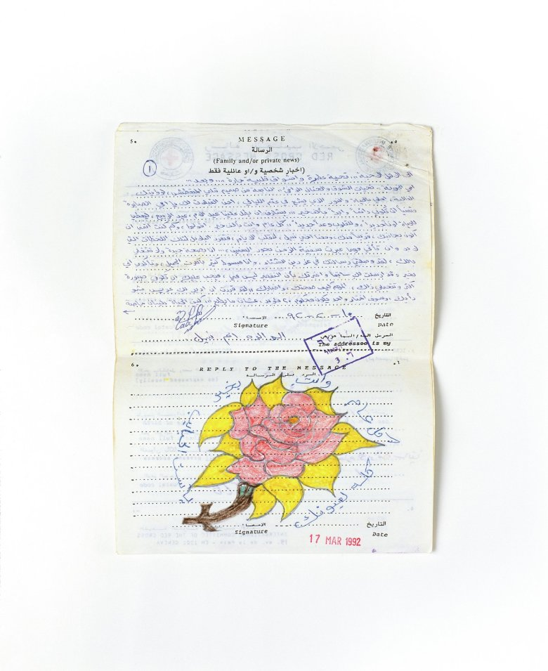 Neruda's Letters. Nabih Awada's letters from Askalan. Stamped on March 17, 1992