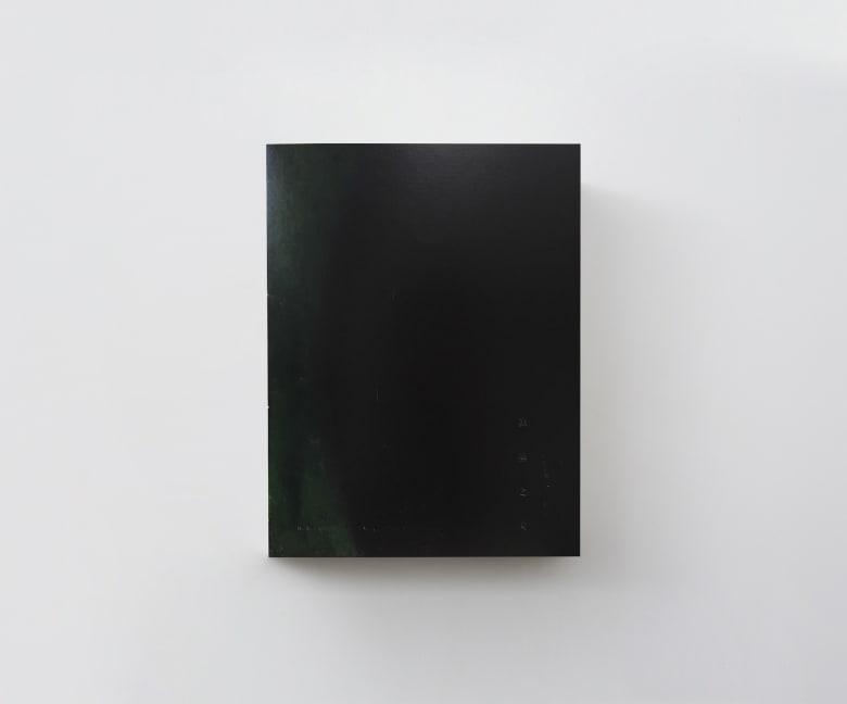 王攀元|寂盡之境, NT$ 1,600