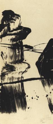 "Fabienne Verdier, Study for ""The Ermit's Cavern"", 2011"