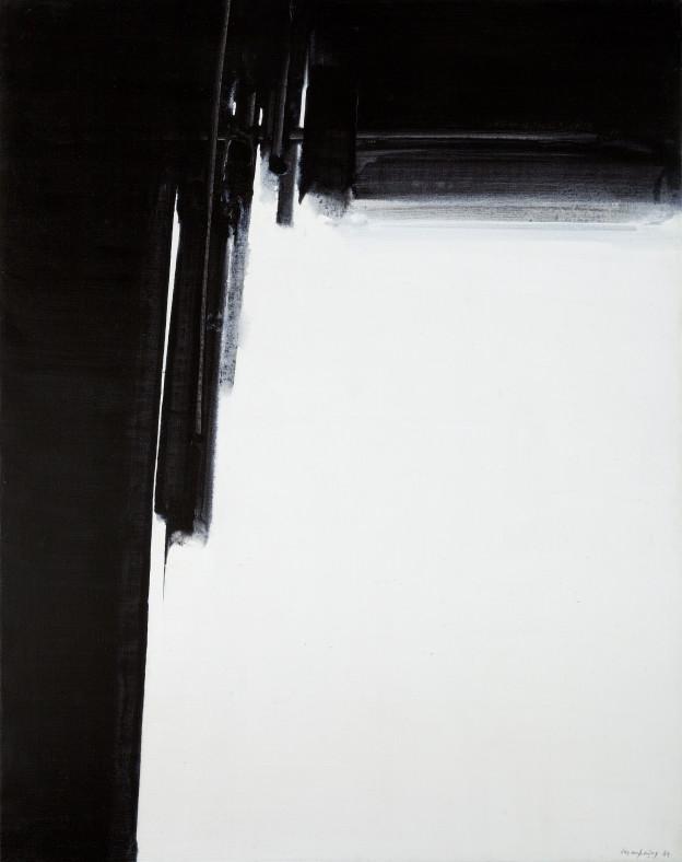 André Marfaing, Février 84-4, 1984
