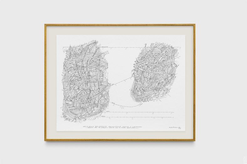 Milton Machado, Casa de repouso para desenhistas irremediavelmente obsoletos e ultrapassados, 2020 nanquim sobre papel 42 x 56 cm