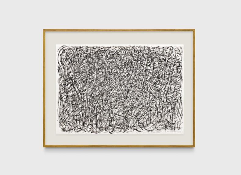Milton Machado, Ponte sobre um lago de nenúfares, 2019 tinta acrílica e nanquim sobre papel 70 x 100 cm