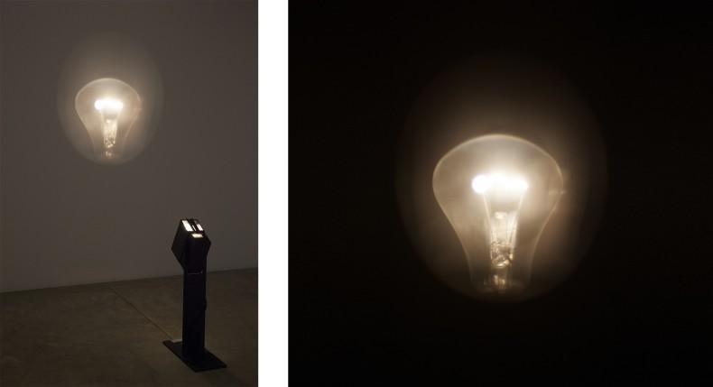lampe pulsante projetée, 1966