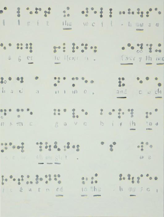 braille, 2013