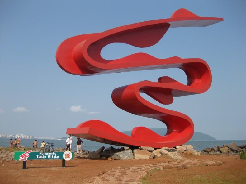 Parque do Emissário, 2008