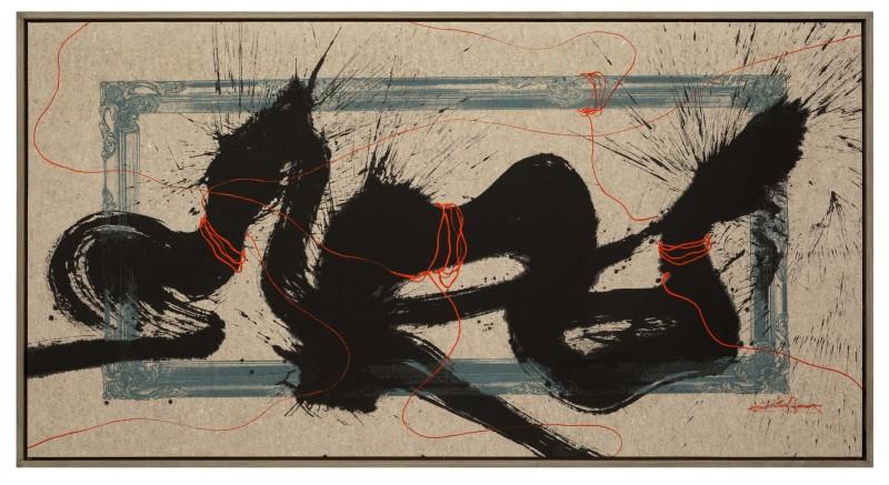 <div class=&#34;artist&#34;><strong>Qin Feng</strong></div> (b. 1961) <div class=&#34;title&#34;><em>Portraits of the Great No. 054</em>, 2014</div> <div class=&#34;medium&#34;>Acrylic on silk cotton paper</div> <div class=&#34;dimensions&#34;>150 x 290 cm; (59 1/8 x 114 1/8 in.)</div>