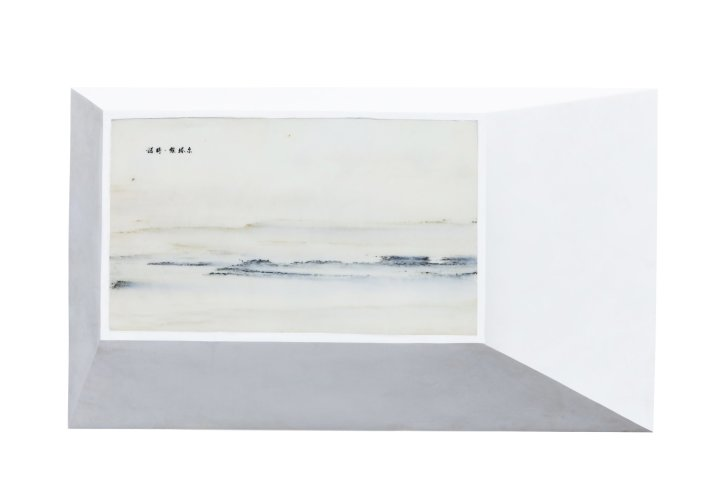 <div class=&#34;artist&#34;><strong>Not Vital</strong></div> (b. 1948) <div class=&#34;title&#34;><em>Seascape</em>, 2013</div> <div class=&#34;medium&#34;>Marble and plaster</div> <div class=&#34;dimensions&#34;>93 x 158 x 18 cm; (36 5/8 x 62 1/4 x 7 1/8 in.)</div>
