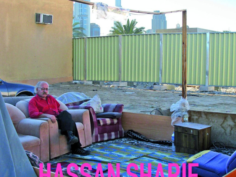 Hassan Sharif Works 1973 - 2011