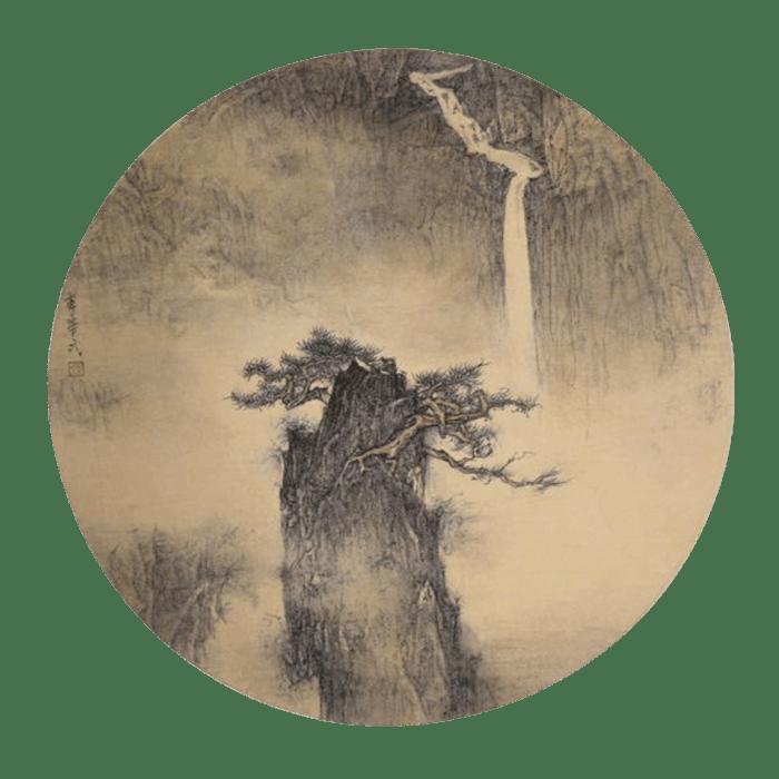 Li Huayi 李華弌, Landscape II《山水 (二)》, 2018