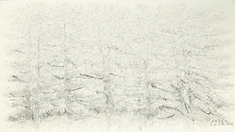 Fang Shao Hua 方少華, Planting trees by Predecessor -Dense Fog《前人栽樹-大霧》, 2009