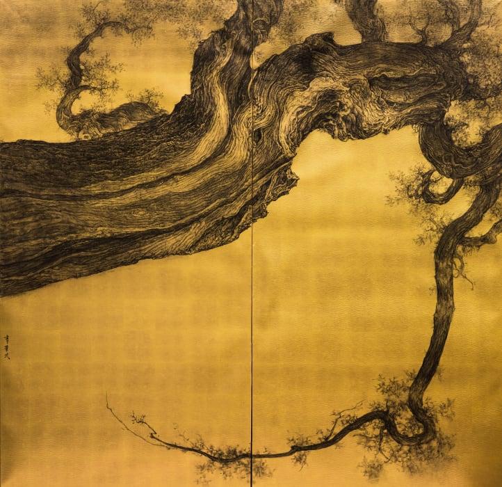 Li Huayi 李華弌, Boundless Life 《生命無涯》, 2017