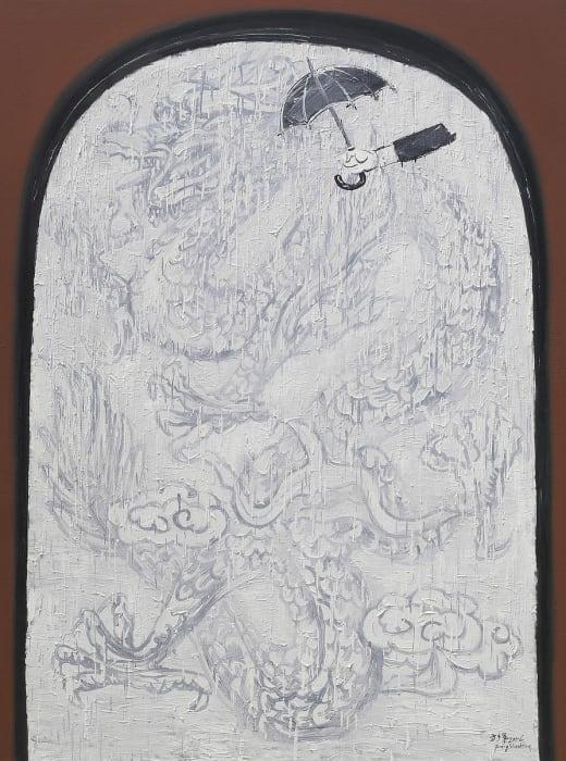 Fang Shao Hua 方少華, Dragon Obtaining Water《真龍得水圖》, 2006