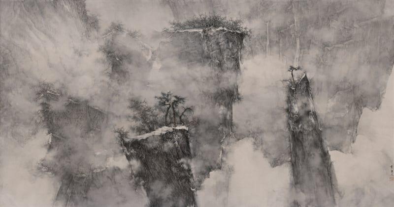 Li Huayi 李華弌, In the Density of Mist 《煙鎖山巒》, 2018