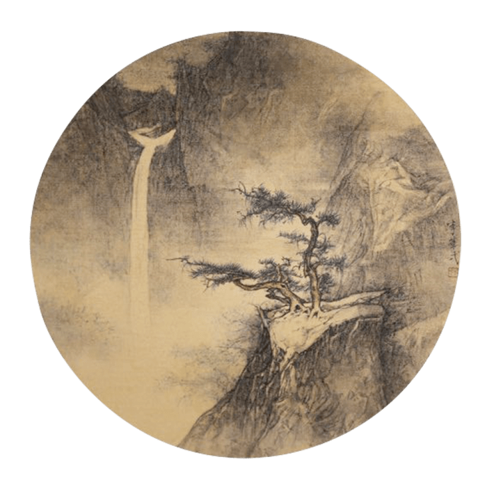 Li Huayi 李華弌, Landscape I 《山水 (一)》, 2018