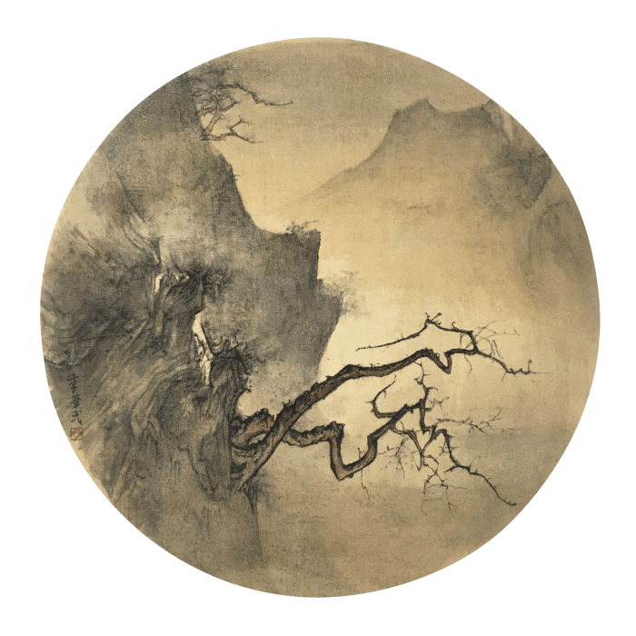 Li Huayi 李華弌, A Vision from a Grand Cliff 《崖高心遠》, 2018