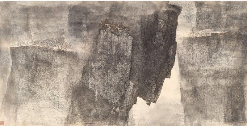 Li Huayi 李華弌, Wilderness Performance《野演》, 1999