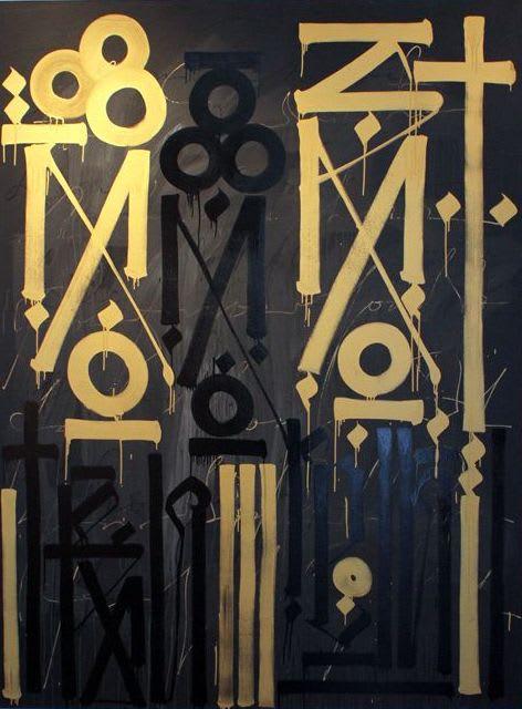 Retna, Eastern Realm (Gold), 2000