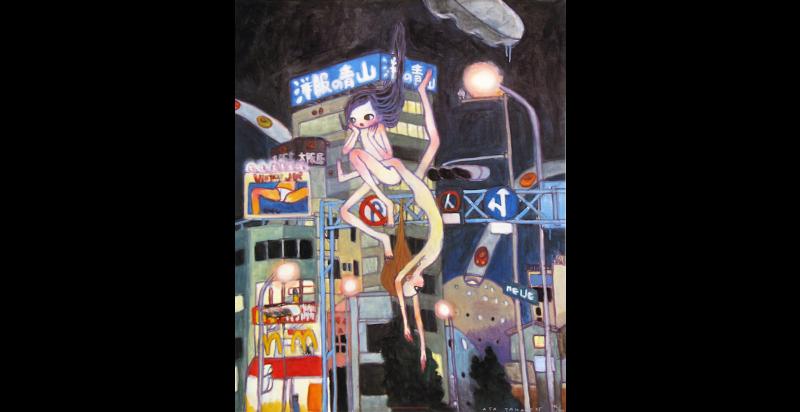 Aya Takano, Noshi and Meg on Earth, Year 2036, 2005