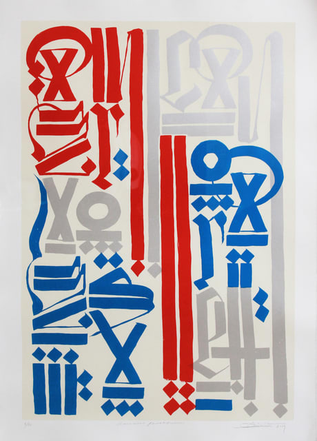 Retna, American Revolutionaries, 2009