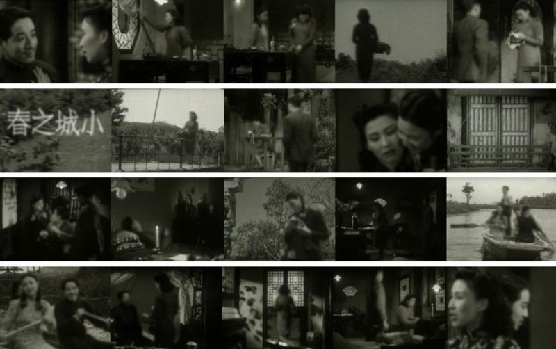 Ye Linghan, One Part of Narrative Film - 7, 2010