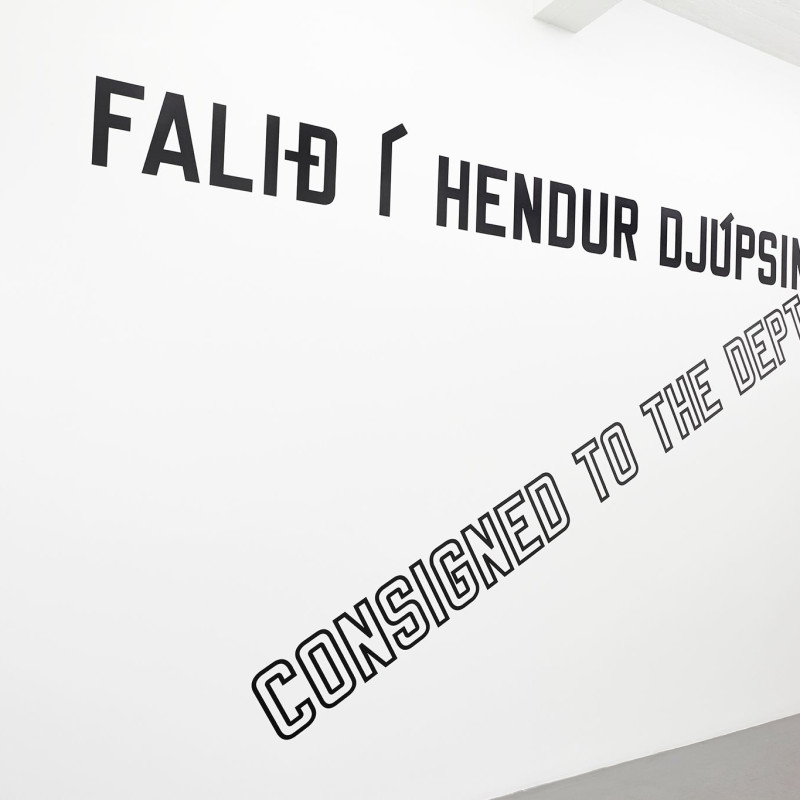 LAWRENCE WEINER - Consigned to the Depths, 2014