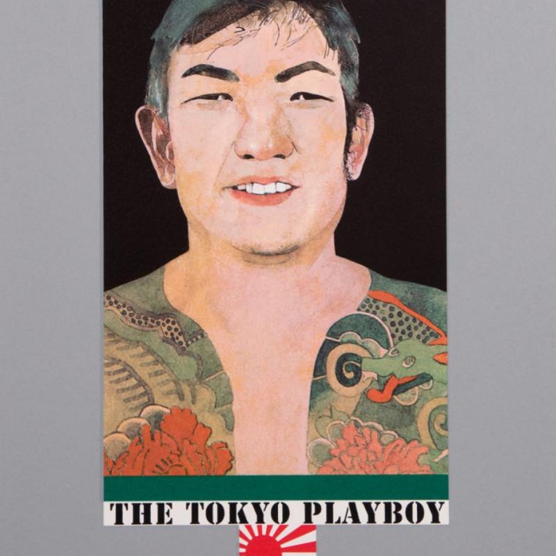 Peter Blake, The Tokyo Playboy