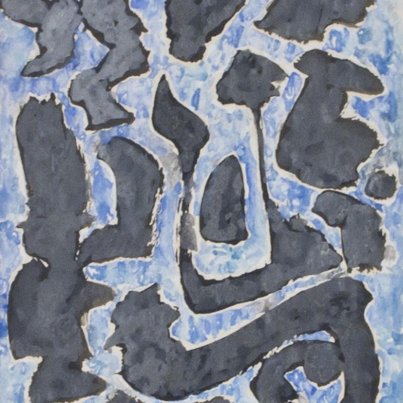 Mark Tobey, Composition, 1958