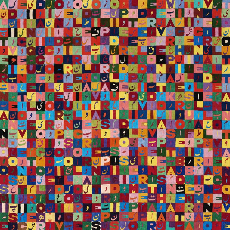Alighiero Boetti, Alternandosi e Dividendosi (Positivo-Negativo), 1988-89