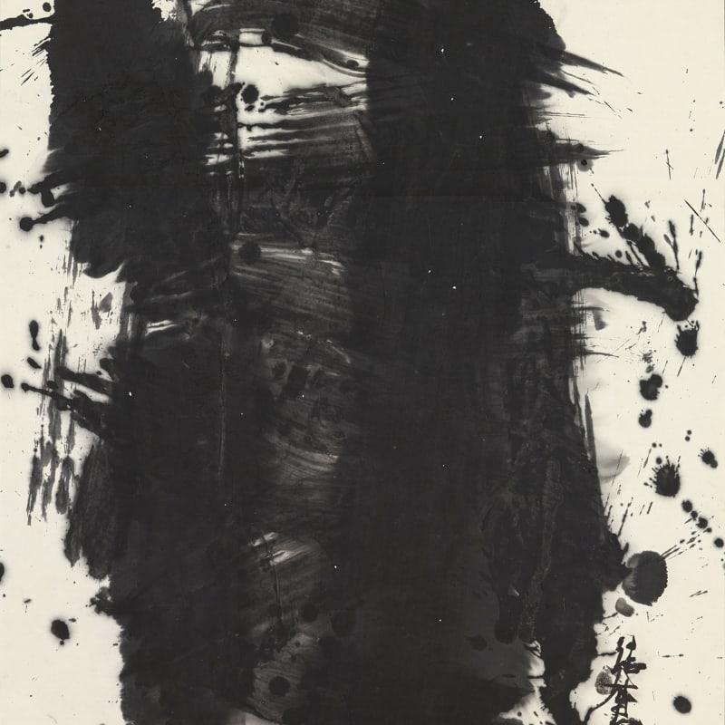 Yang Jiechang 杨诘苍, Untitled 无题, 1983