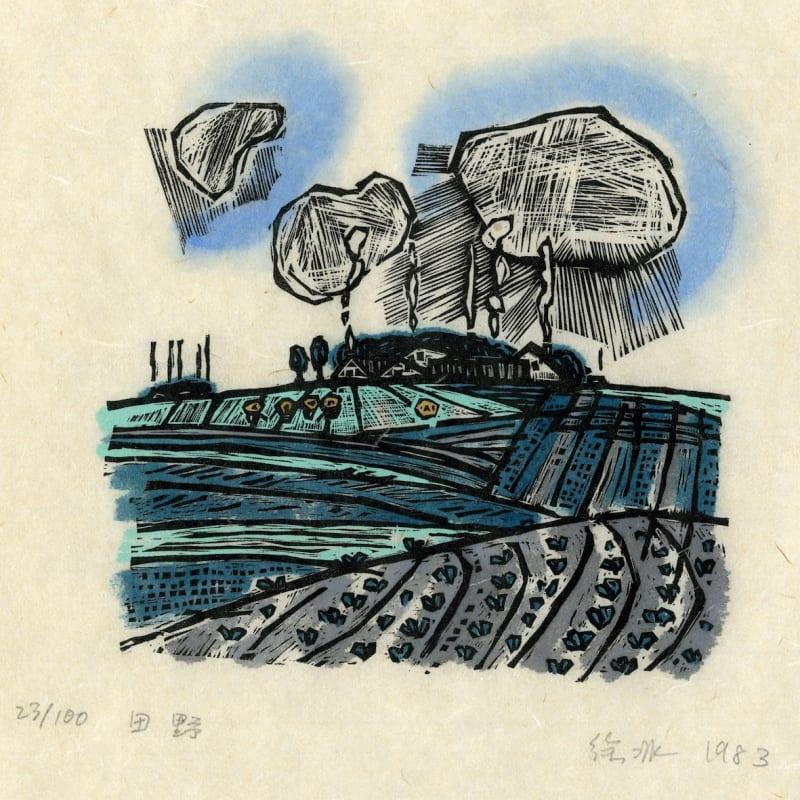 Xu Bing 徐冰, Field 田野, 1983