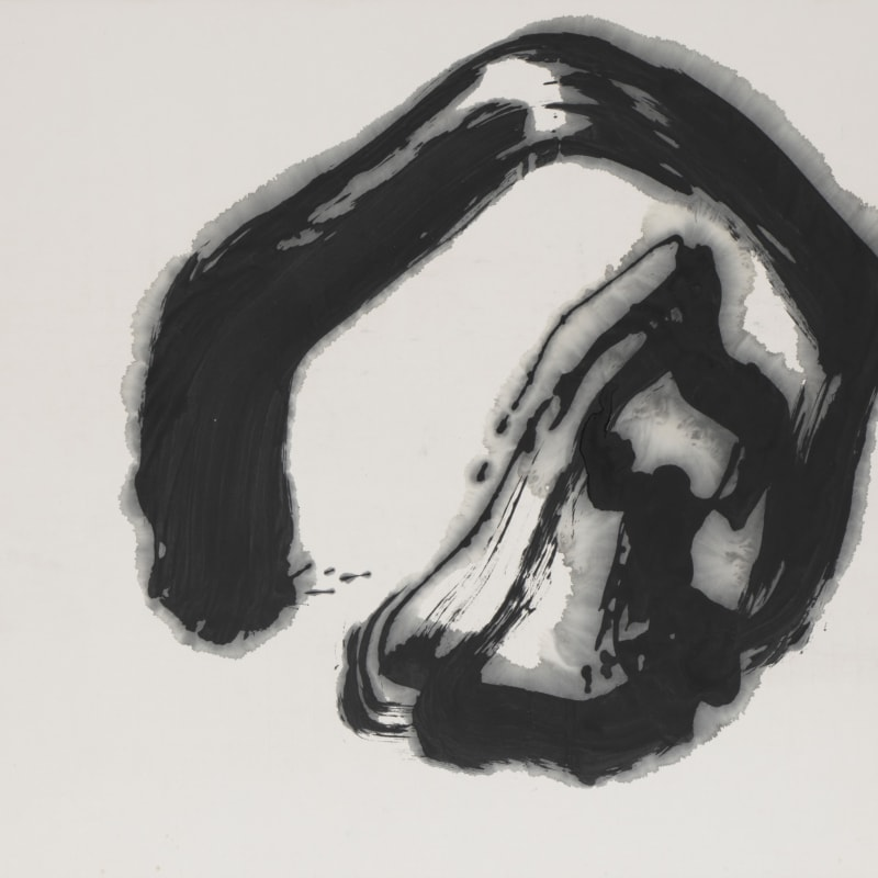 Morita Shiryū 森田子龍, En (circle; symbol of the perfection of being) 圓, 1967