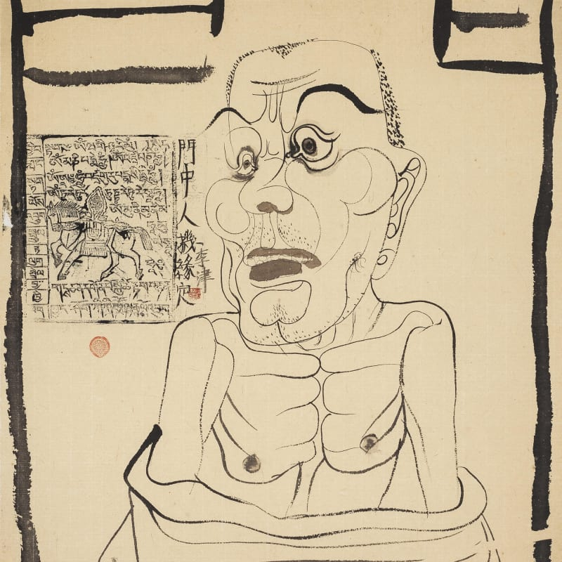 Li Jin 李津, Man at the Door: Karma 门中人:机缘定, 1993