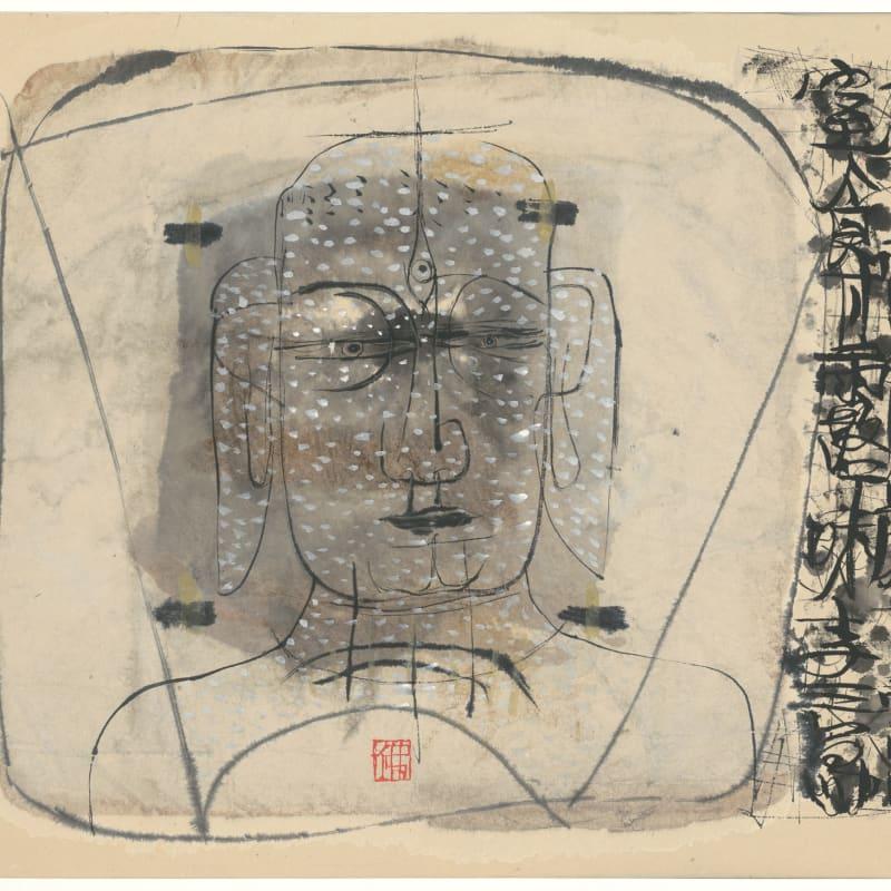 Li Jin 李津, Three-Eyed Buddha Face 三眼佛面, 1993