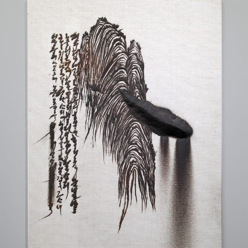 Kim Jongku 金钟九, Steel Powder Painting No. 1 铁墨画之一, 2017