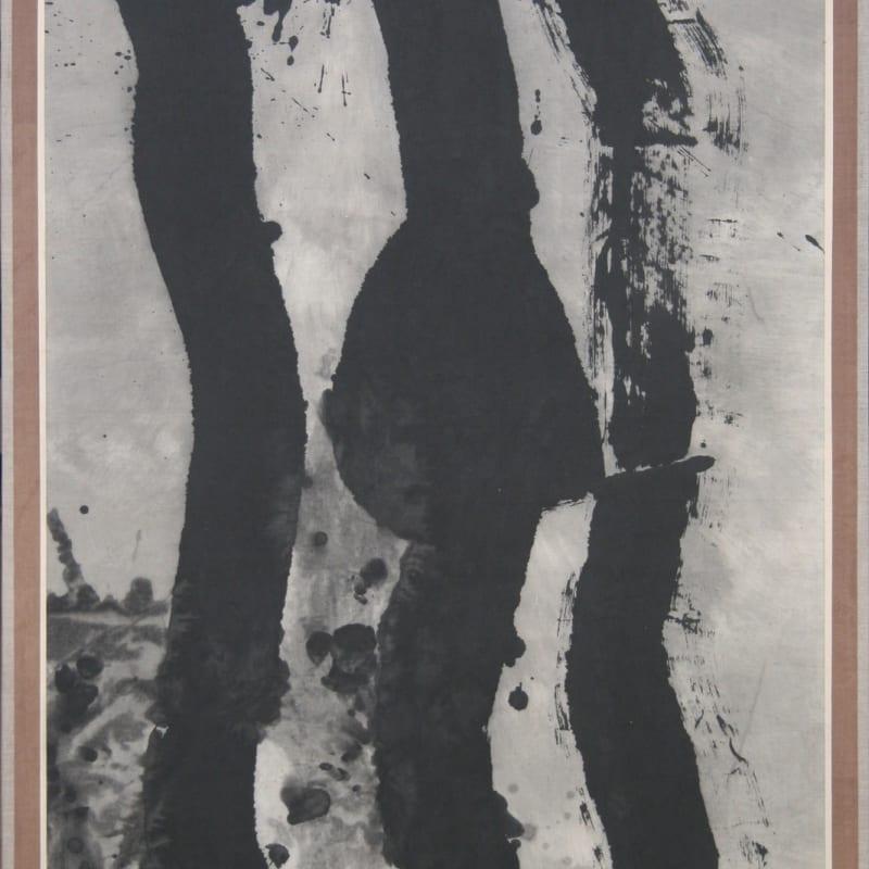 Yang Jiechang 杨诘苍, Three Men Walking 三人行, 1987
