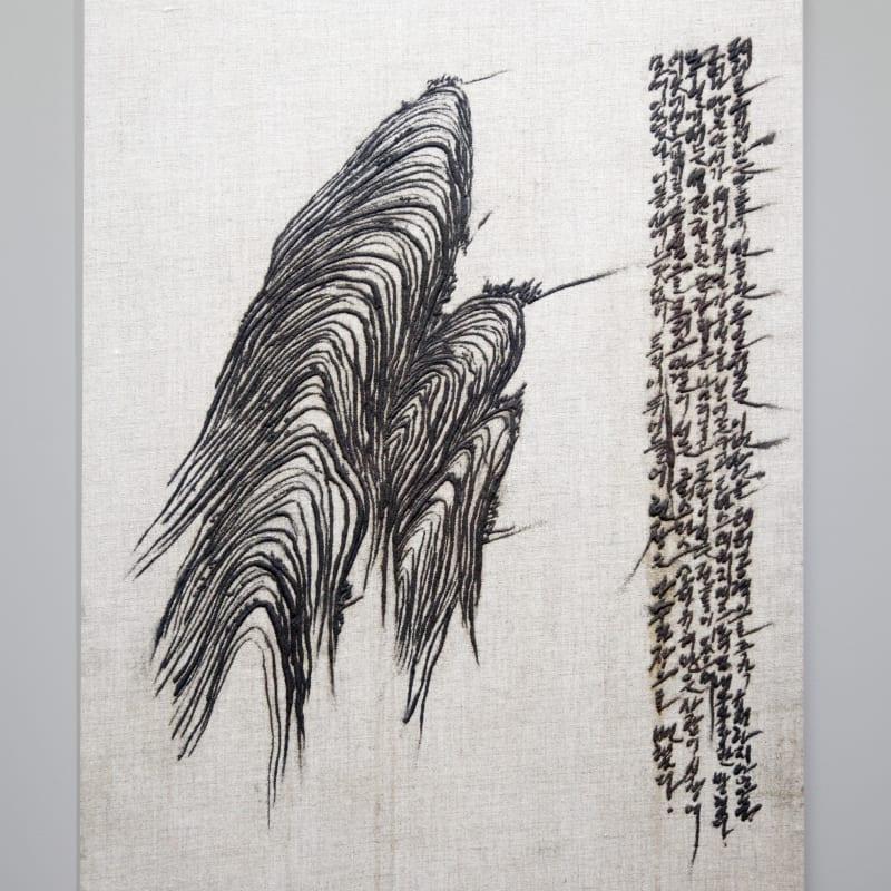 Kim Jongku 金钟九, Steel Powder Painting No. 3, 2017