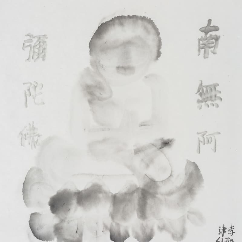 Li Jin 李津, Morning Practice in California 加州晨课, 2017