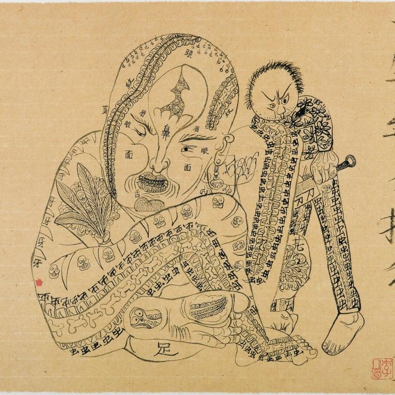 Li Jin 李津, Line Drawing: Knife 小哥线描:刀, 1996