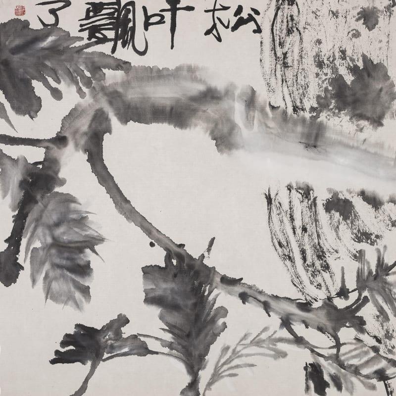Li Jin 李津, Wild Cursive Series: Fluttering Pine Leaves 狂草系列:松叶飘, 1996